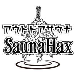 """Outdoor sauna """"SaunaHax"""""""